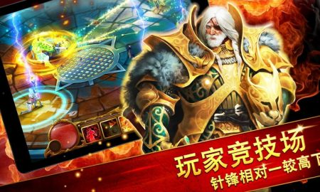 Guild of Heroes fantasy RPG Mobile Android WORKING Mod APK Download 2019