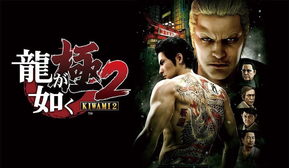 Yakuza Kiwami 2 PS4 Full Version Free Download · FrontLine Gaming