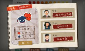 HomeWork Is Crazy PC Version Full Game Free Download