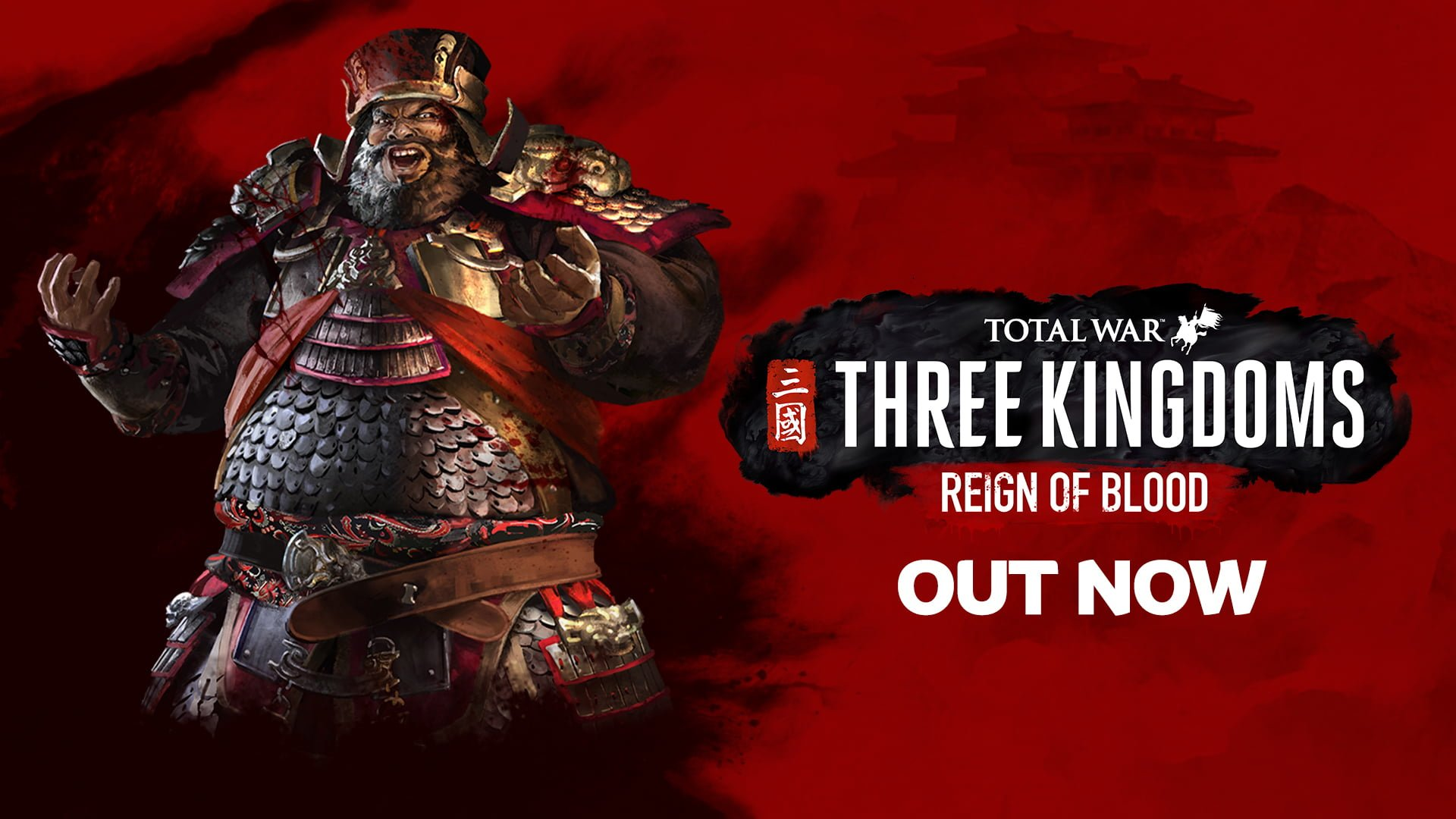 Total War THREE KINGDOMS Reign of Blood Release PS4 Version Full