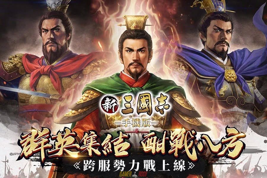 New Three Kingdoms Mobile Edition Mod APK Android Full Unlocked Working Free Download